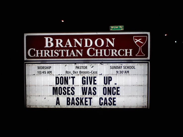 Best Christian Sayings Ideas On Pinterest Christian Quotes - 32 hilarious church signs that will make you laugh way more than you should 12 is the best ever