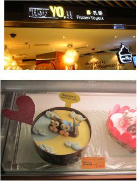Hong Kong http://quickneasyrecipe.weebly.com/food--travel-diary