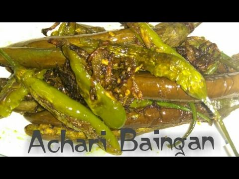 Achari baingan with green chillies easy and Tasty recipe - YouTube