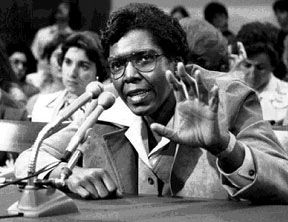 """What the people want is very simple - they want an America as good as its promise."" - Barbara Jordan, Civil Rights Activist, U.S. Representative and alumnus of Texas Southern University"