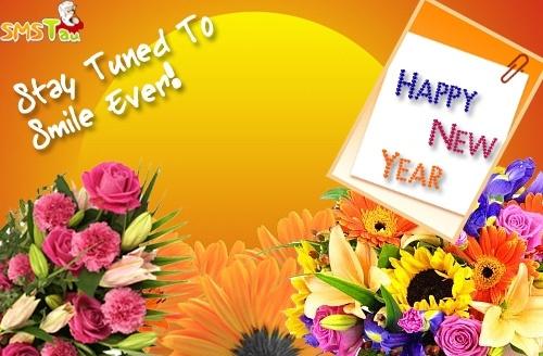 jewish new year horoscope