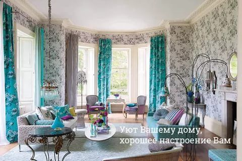 тканый гобелен ручной работы в хайтек интерьере: 12 тыс изображений найдено в Яндекс.Картинках