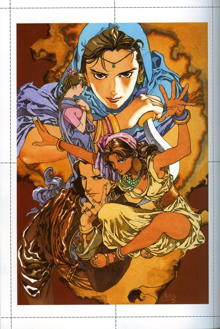 Yamada Akihiro - A Collection of Paintings artbook