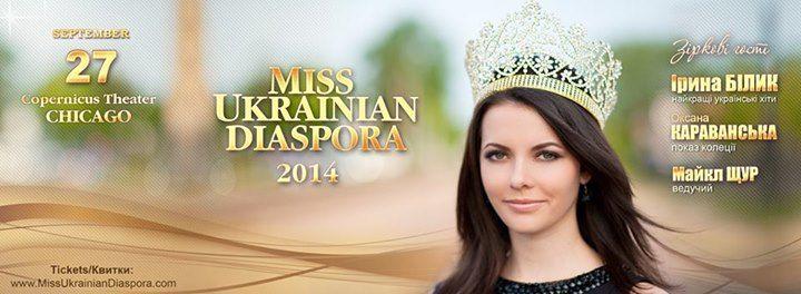 Miss Ukrainian Diaspora, with queen of Ukrainian pop music, Iryna Bilyk, comedian Michael Shchur, and fashion show by Karavanska - Copernicus Center theater