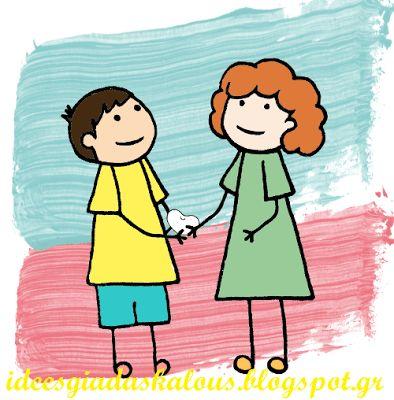 Η φασουλοχειραψία είναι ένα γρήγορο παιχνίδι γνωριμίας με πολλή κίνηση, γέλιο και πολλά πολλά φασόλια!! Έτσι για να ζεσταθούμε λίγο τ...