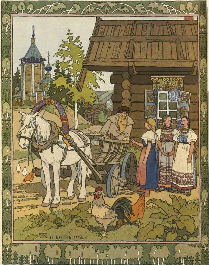 http://graphic.org.ru/history/bilibin/21.html