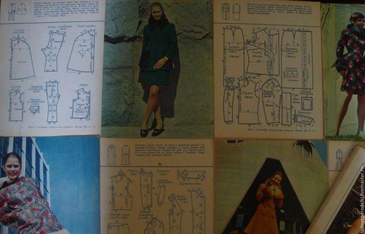 """Купить Выкройки """"Мода для всех-1971"""" - набор открыток, винтаж, СССР - комбинированный, винтаж, выкройка"""