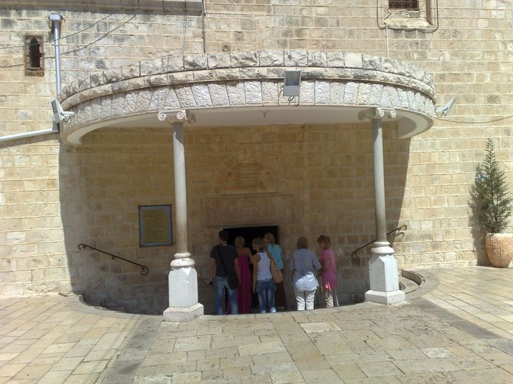 Jerusalem-Ναζαρετ