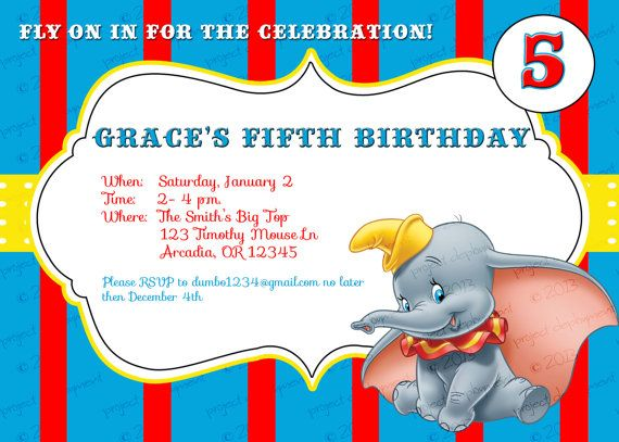 57 Best Dumbo Birthday Party Images On Pinterest