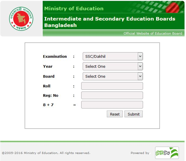 SSC Result 2018 in Bangladesh. Get SSC Result 2018 Education Board Bangladesh all requires information. Dear user, If you want to know details about the SSC Exam Result 2018 under Education Board Bangladesh, Just Read the Whole Article by spending your Valuable time. Here we have added all the Data like SSC Result 2018 Publish date, …