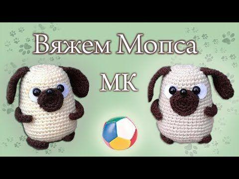 Собака крючком схема.Вяжем мопсика.the dog amigurumi - YouTube