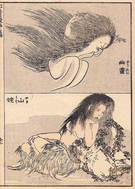 """Ghost from """"Hokusai Manga"""" by Hokusai Katsushika"""