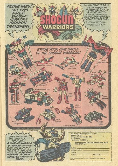 Shogun Warriors toys (1979) by Paxton Holley, via Flickr