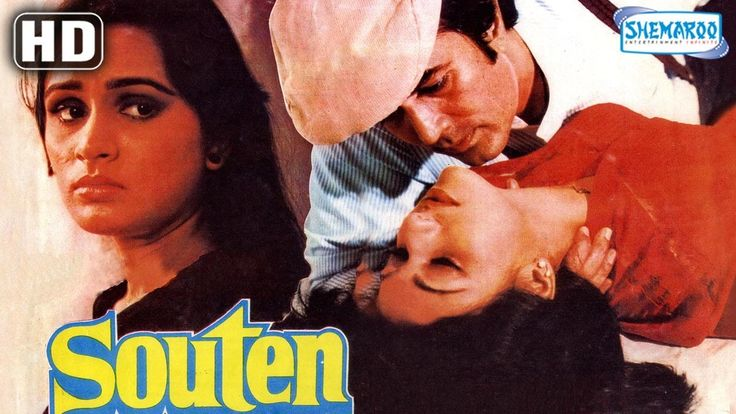 Watch Souten HD (With Eng Substitles)  -  Rajesh Khanna - Padmini Kolhapure - Tina Munim watch on  https://free123movies.net/watch-souten-hd-with-eng-substitles-rajesh-khanna-padmini-kolhapure-tina-munim/