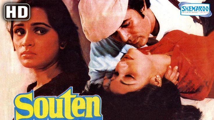 Watch Souten HD (With Eng Substitles)  -  Rajesh Khanna - Padmini Kolhapure - Tina Munim watch on  https://free123movies.net/watch-souten-hd-with-eng-substitles-rajesh-khanna-padmini-kolhapure-tina-munim/