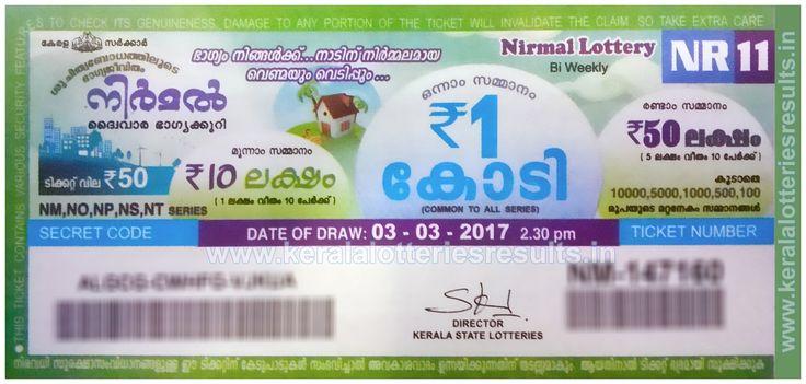 Kerala Lottery Results 03-03-2017 NIRMAL Biweekly Lottery Result NR-11 ~ LIVE : Kerala Lottery Results 04/03/2017 : KARUNYA Lottery KR-283 Today