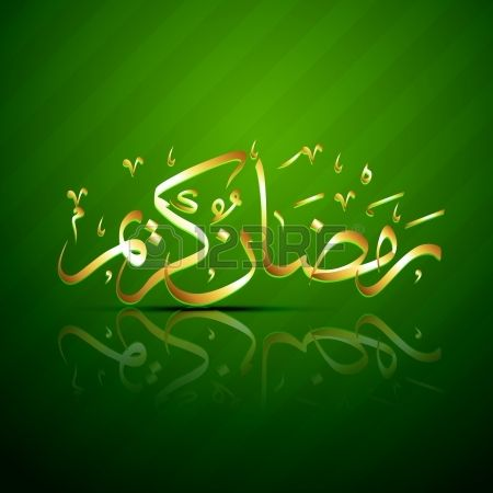 ramadhan kareem muslim vector illustration