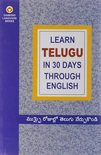 Learn Telugu in 30 Days Through English (Language)