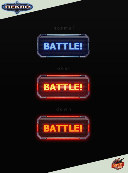 Battle Button by Dae...