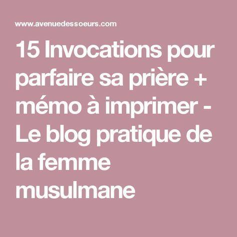 Top Les 51 meilleures images du tableau islam sur Pinterest | Rappel  MU67