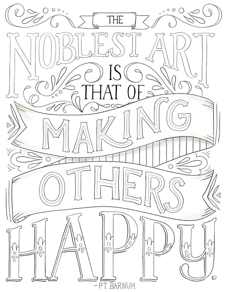 You Know Those People Who Just Seem To Lift Others And Bring Happiness To The People Around Th Coloring Pages Inspirational Coloring Pages Quote Coloring Pages