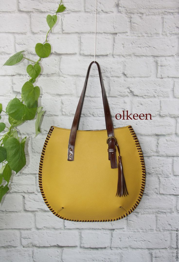 Купить Кожаная сумка-шоппер MoonBag горчица - желтый, сумка, сумочка, сумка кожаная
