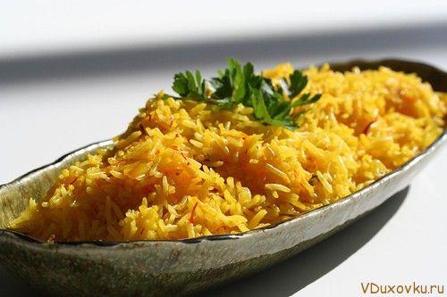 Веганские рецепты: Рис с шафраном или королевский плов