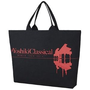 Yoshiki Classical World Tour Part 1 merchandise YOSHIKI テイクアウトバッグ tote bag, X Japan. Original price 2600 yen. Ajems wants! #yoshiki #yoshikiclassical #yoshikihayashi #hayashiyoshiki
