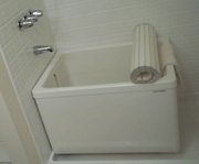 Takagi ofuro; a portable soaking tub