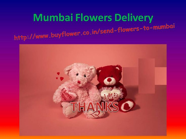 Mumbai online florist is the world best online florist in india. We are 24x7 hours available for send flowers to Mumbai and all over the india in all events and occassions. http://www.buyflower.co.in/send-flowers-to-mumbai