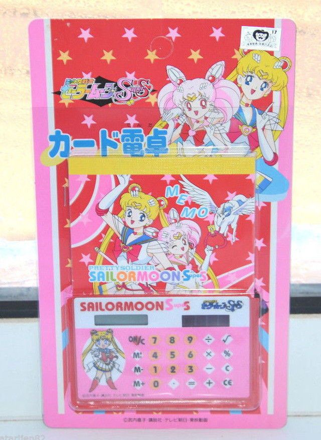 Sailor Moon calculator set Japanese #SeikaNote