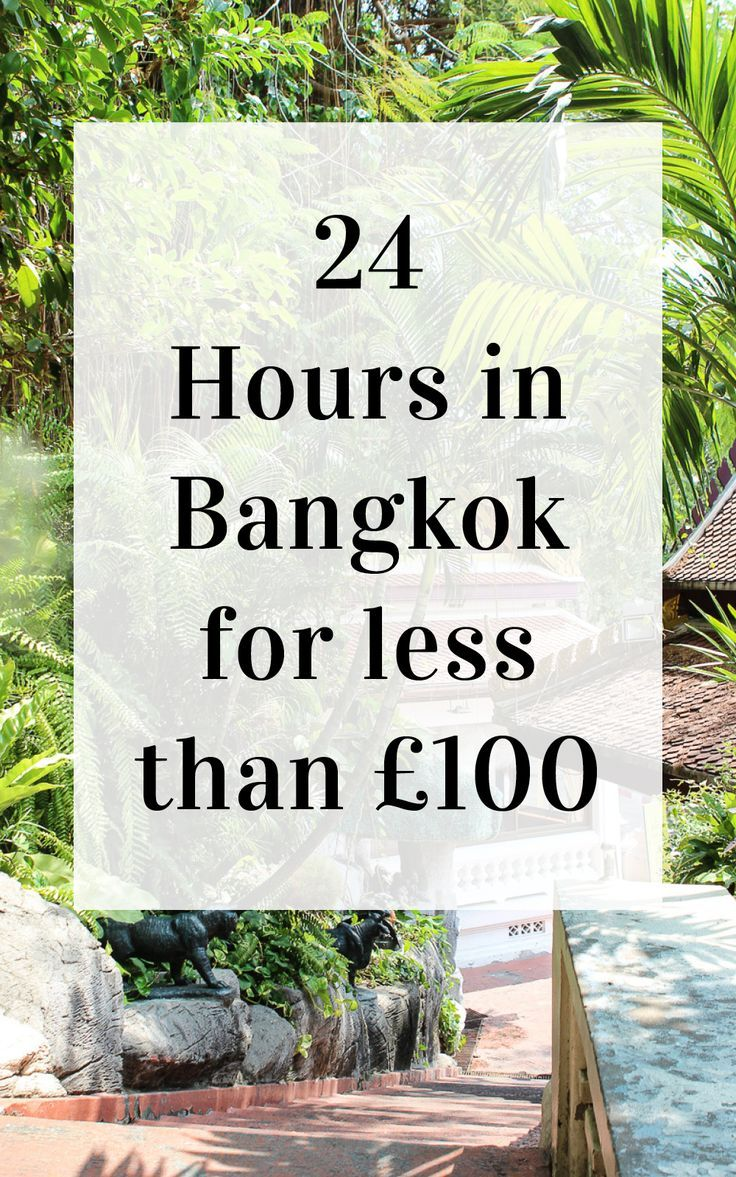 24 Hours in Bangkok for less than £100! / Clutch & Carry-on