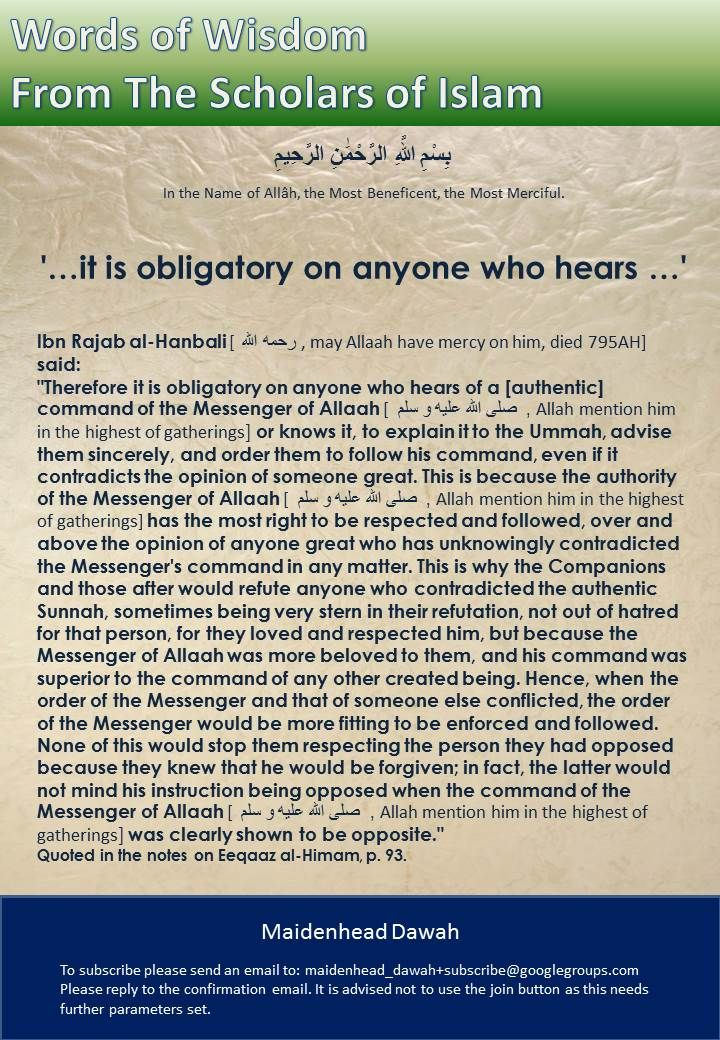 '... it is obligatory on anyone who hears ...'