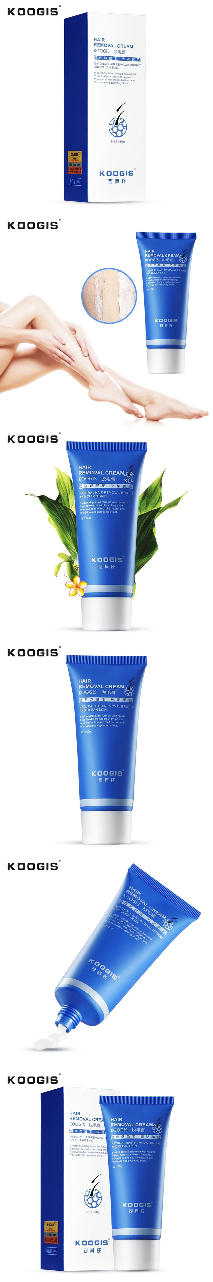 KOOGIS Depilatory Paste speediness hair removal cream for Boby Leg Pubic Hair Armpit Pudendal Epilation Depilatory PasteKOOGIS1