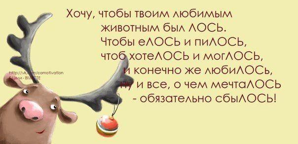 Позитивные фразочки в картинках №1841 » RadioNetPlus.ru развлекательный портал