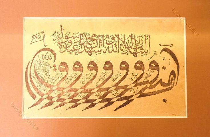 """""""Amentü""""nün İstifli Vav Şeklinde ve Aynı Zamanada Ashab-ı Kehf'in İsimlerinin Bulunmuş Olduğu Kelime-i Şeh3adetli Bir Hat."""