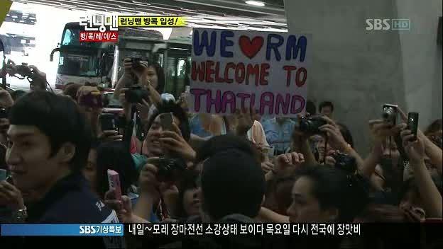 Introducing Running Man: Episode 50 » Dramabeans » Deconstructing korean dramas and kpop culture.  . Bangkok Thailand. Guest - Kim Min-jung & Nichkhun (2PM). Part 1 of 2 episodes. Fans at airport in Bangkok Thailand  welcoming Running Man team.