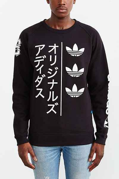 adidas Originals Tokyo Stripe Long-Sleeve Sweatshirt - Urban Outfitters