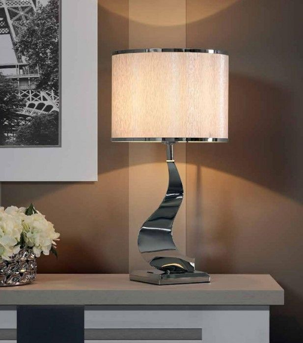 Candeeiros de mesa Table lamps www.intense-mobiliario.com  http://intense-mobiliario.com/product.php?id_product=9388