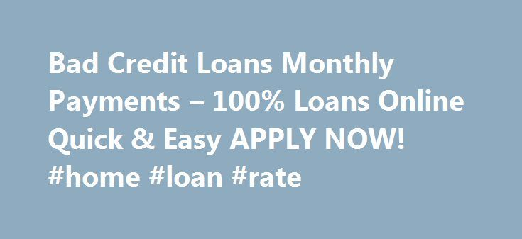What are short term loans?
