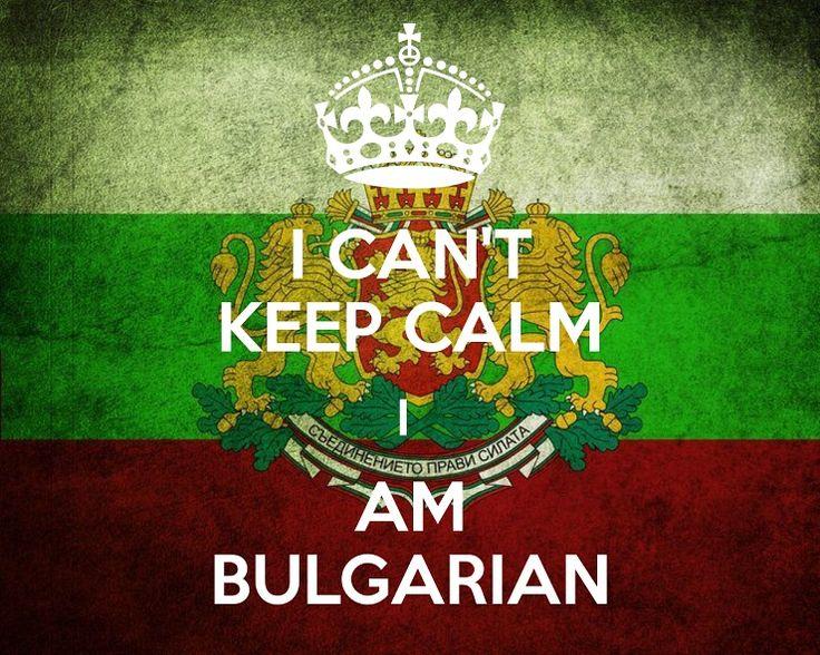 15 думи, които не съществуват в българския език