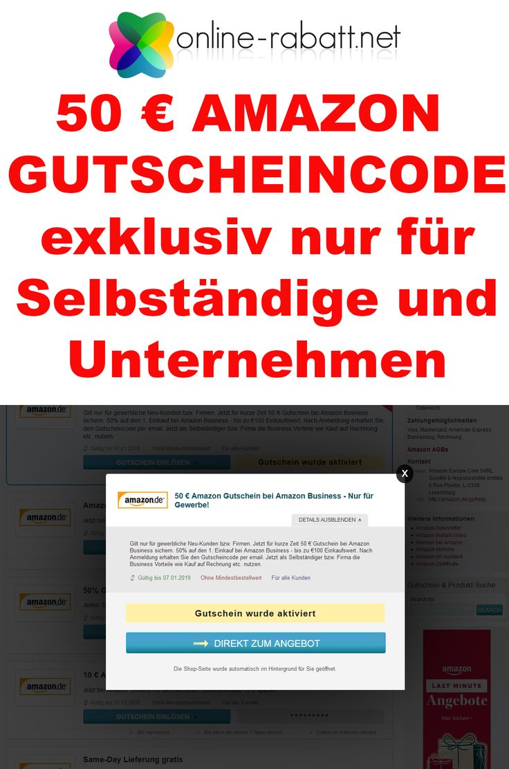 AMAZON NEWSLETTER GUTSCHEIN CODE