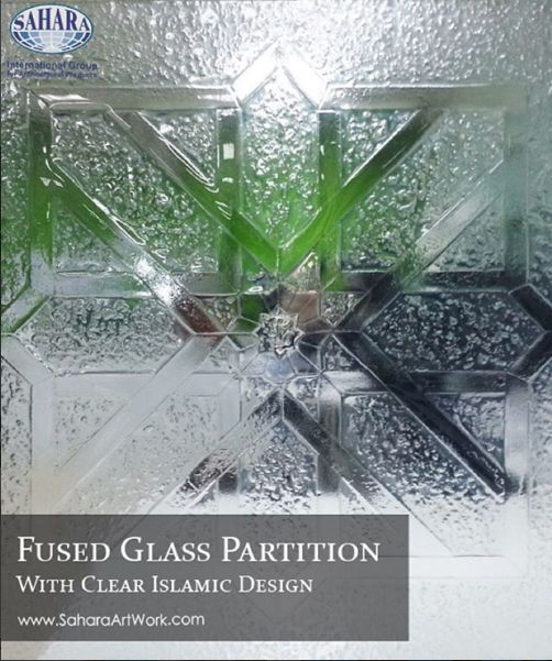 Replace your traditional glass partitions with textured and designed fused glass to achieve such effects.