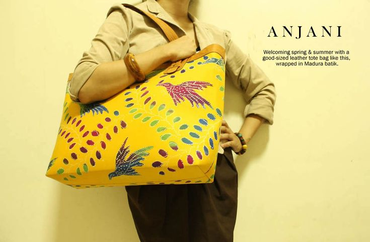 Anjani Batik Yellow tote bag ready for the summer. Wrapped in Pekalongan batik and leather handle.  djokdjabatik.com