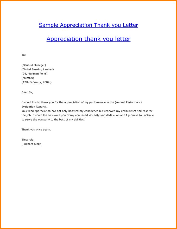 25+ beste ideeën over Scholarship thank you letter op Pinterest - professional thank you letters