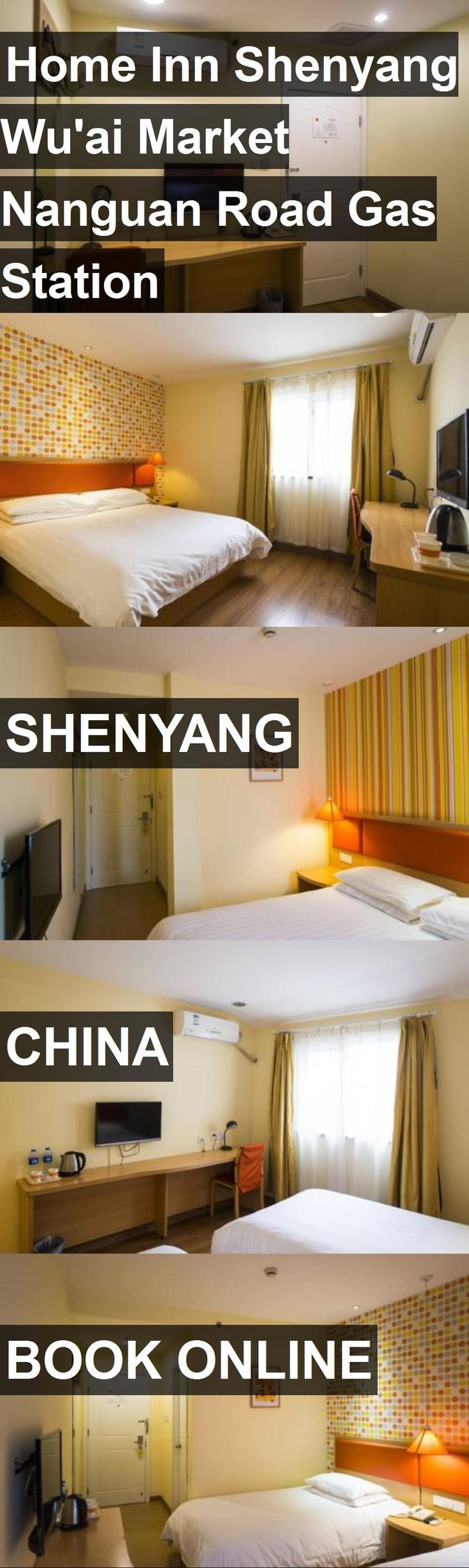 Hotel Home Inn Shenyang Wu'ai Market Nanguan Road Gas Station in Shenyang, China. For more information, photos, reviews and best prices please follow the link. #China #Shenyang #hotel #travel #vacation