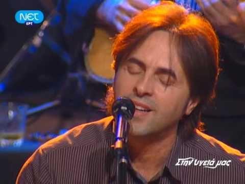 Vasilis Lekkas - To minore tis avgis