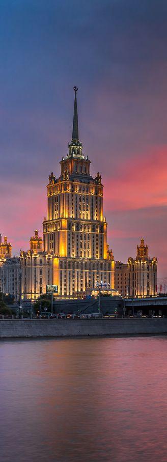 Hotel Ukraine, Moscow, RUSSIA                              …