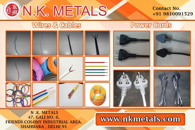 Get the Best Electric Wires and Cables For Your Home