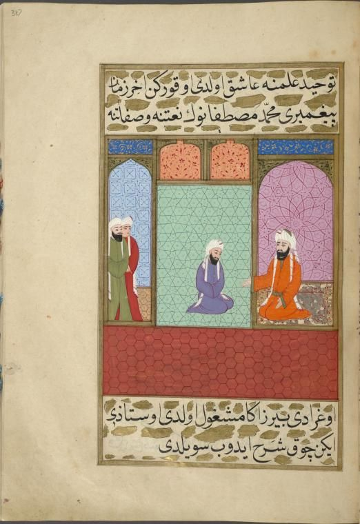 Salmân and his religious instructor have read a holy book predicting the coming of the Prophet and discuss this matter.